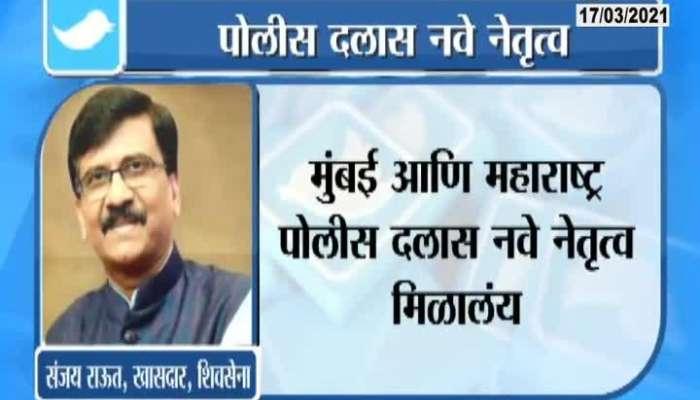 Mumbai Shivsena MP Sanjay Raut Tweet On New Commissioner Og Police Hemant Nagrale