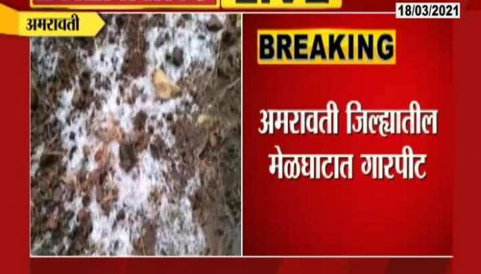 Hailstorm In Amravai,Melghat
