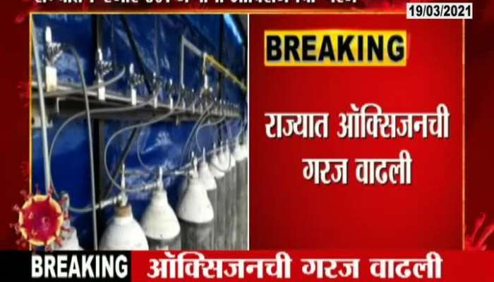Demand Exceded For Oxygen Cylinder In State