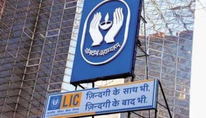 LIC Aadhaar Stambh Policy: रोज 30 रुपये गुंतवा आणि लखपती व्हा !