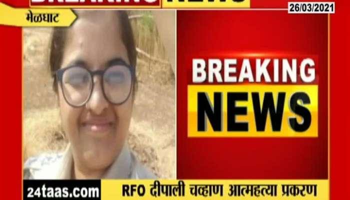 Melghat DFO Vinod Shivkumar Against Case File In Dipali Chavan Sucide Case