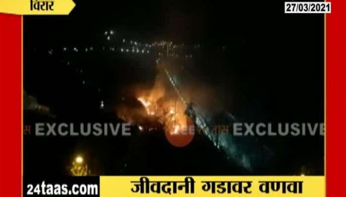 Virar Jivdani Gad Fire