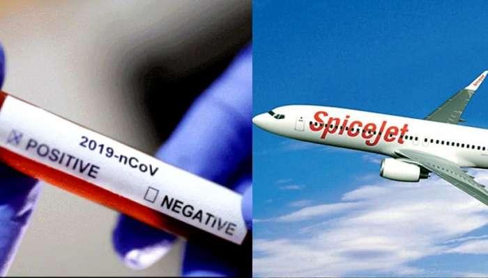 Corona Positive प्रवाशांसाठी SpiceJet ची खास ऑफर...पैसेही जाणार नाहीत वाया
