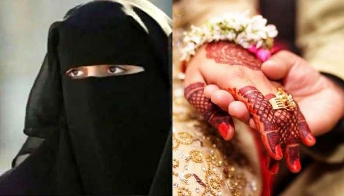 पाकिस्तानी, बांगलादेशी महिलेशी लग्न करण्यास मनाई....'या' देशाने केला अजब नियम