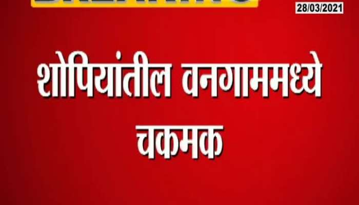 Kashmir Firing Between Indian Army And Terrorists