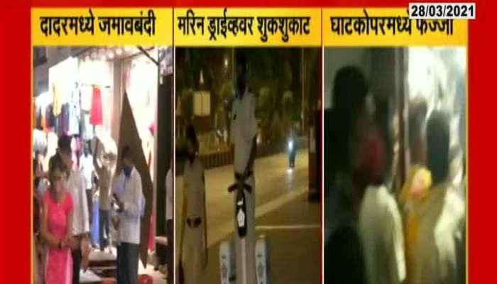 Dadar And Ghatkopar Night Curfew Fails As Shops Remain Open After 8 PM.