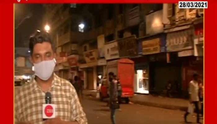 Mumbai Dadar Night Curfew Ground Report