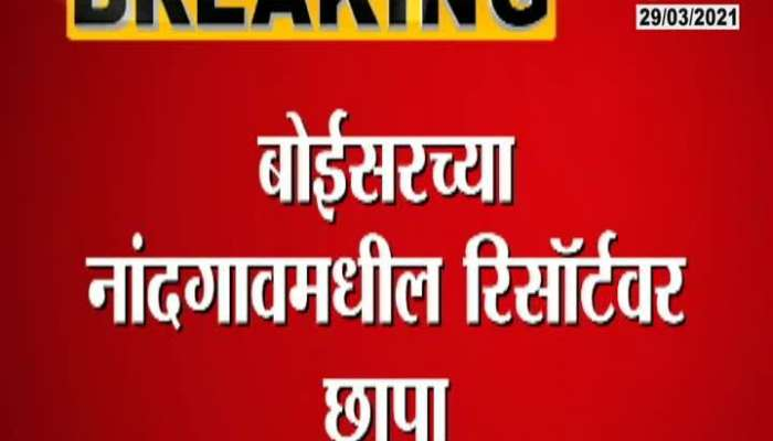 Palghar Police Action Against 47 People