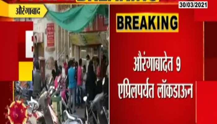 Aurangabad 10 Days Lockdown From Today