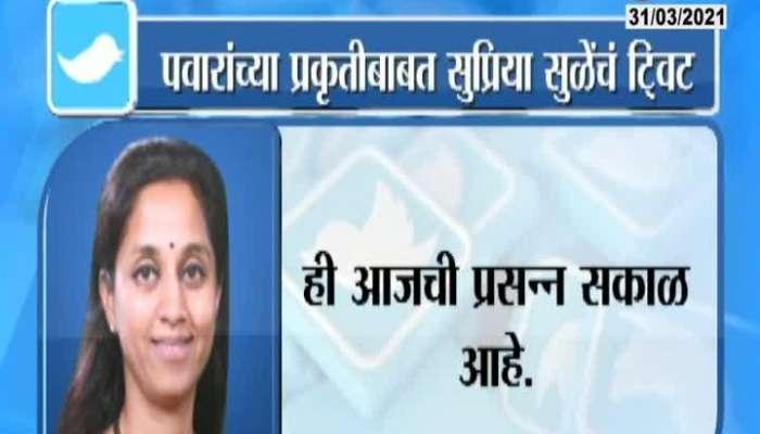 Mumbai NCP MP Supriya Sule Tweet On NCP Supremo Sharad Pawar Health