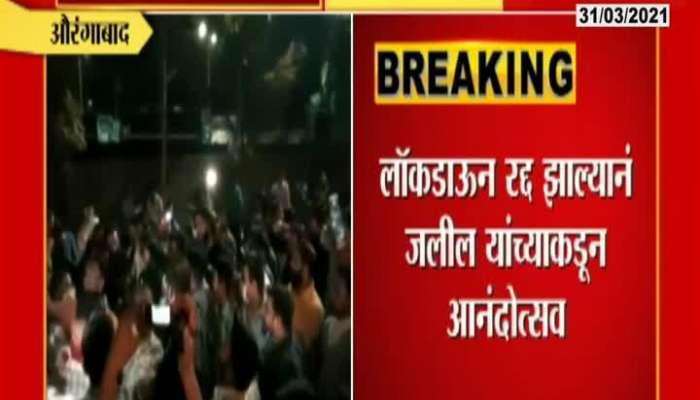Aurangabad Police File Case On Celebration By MP Imtiyaz Jaleel For Lockdown Cancellation