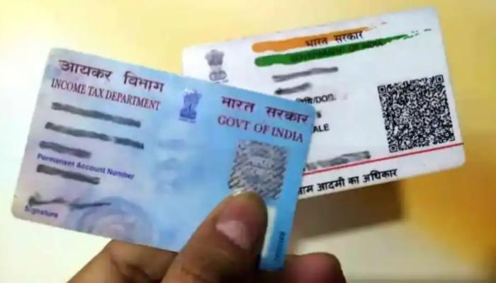 Good News : आता या तारखेपर्यंत करता येणार Pan Card Aadhaar Card शी लिंक