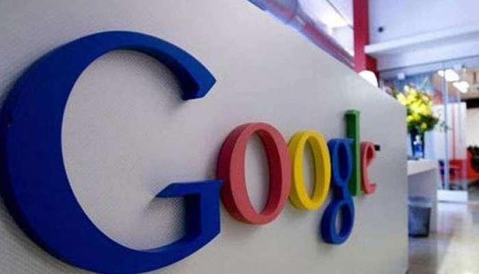 Gmail वापरणाऱ्यांसाठी महत्वाची माहिती, गुगलने घेतला 'हा' निर्णय !