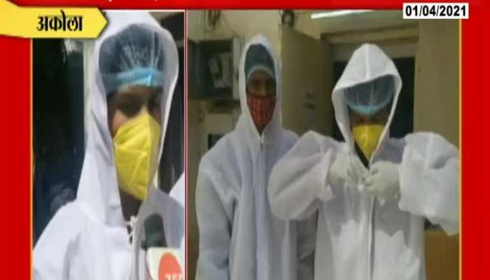 Akola Heat Wave Affect On PPE Kit Users Doctor And Staff.