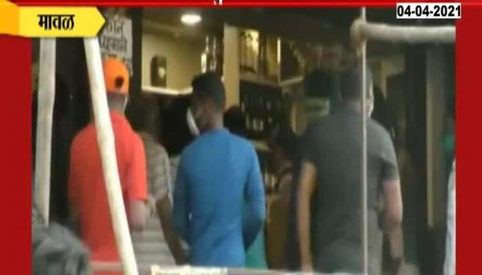 Maval People Crowded At Wine Shop Before Restriction Begins