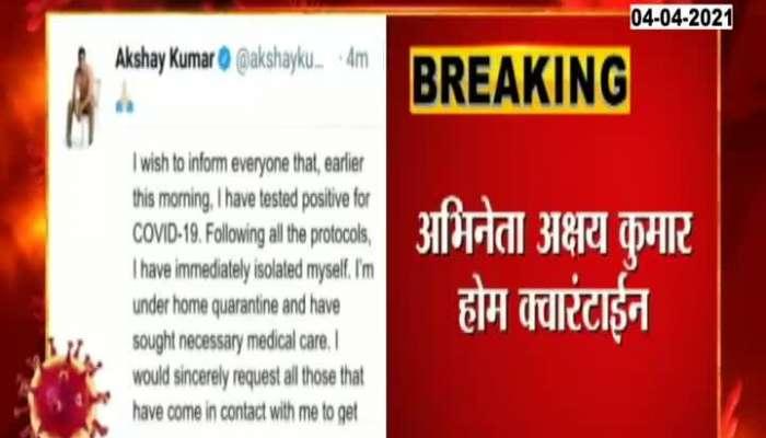 Akshay Kumar tested covid positve,gave information on tweeter