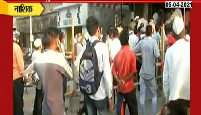 Nashik People Crowded At Wine Shop Before Begning Of Partial Lockdown