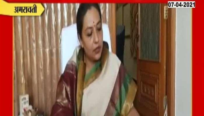 Amravati Guardian Minister Yashomati Thakur Oppose CM Uddhav Thackeray Break The Chain