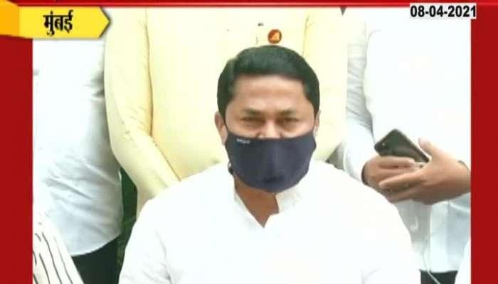 State Congress President Nana Patole Criticize Central Health Minister On Insulting Maharashtra