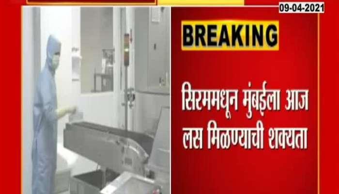 Pune's Sirum Institute Supply Vaccination To Mumbai Today