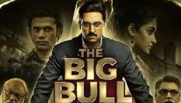 Abhishek Bachchan चा The Big Bull पाहाण्यासाठी आई जया आणि पत्नी एश्वर्याने दिला नकार, समोर आलं कारण