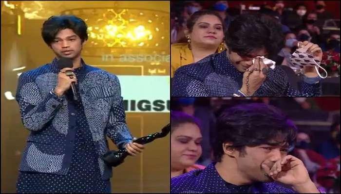 Filmfare Awards 2021 Irrfan khan: वडिलांचा सन्मान मुलाला अश्रू अनावर : VIDEO