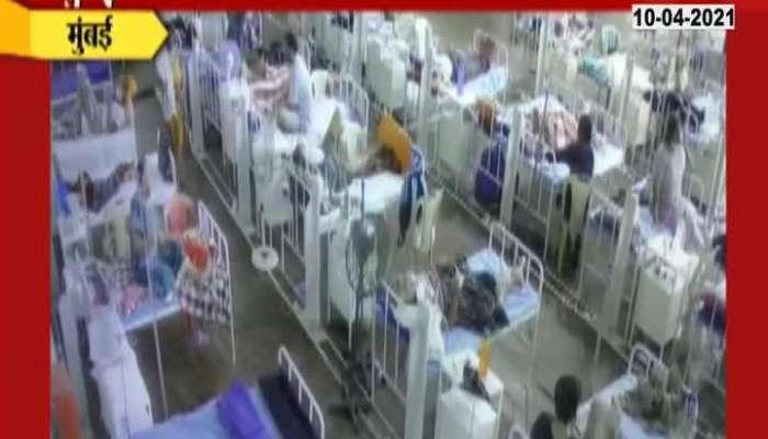Mumbai 10 Percent Bed Available In Mulund Covid Center At Mumbai