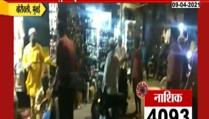Mumbai Borivali Market Crowded As No Effect Of Weekend Lockdown Ground Report