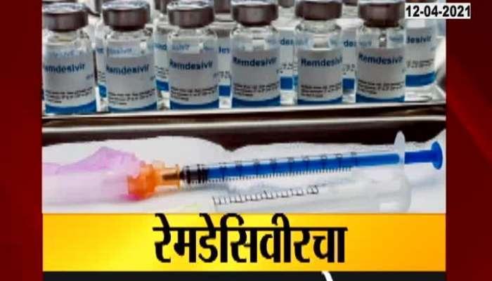 Nashik Doctor Black Marketing Of Remdisivir Medicines