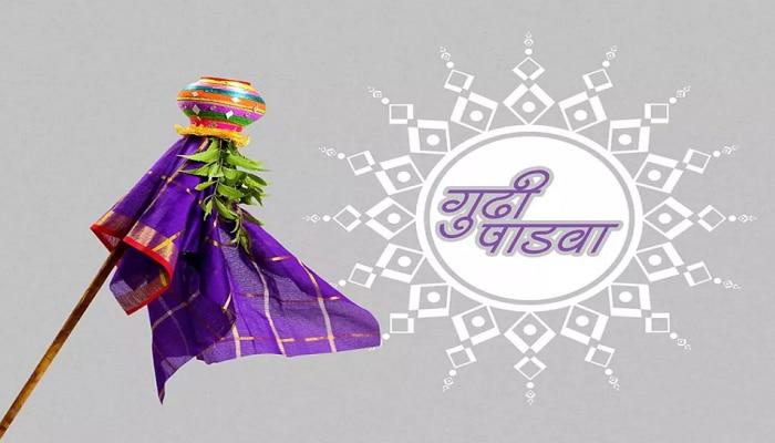 Gudipadwa! मराठी नववर्ष आणि गुढीपाडव्याच्या शुभेच्छा निवडा एका क्लिक वर