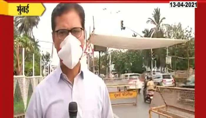 Mumbai Police Preparation For Lockdown Update
