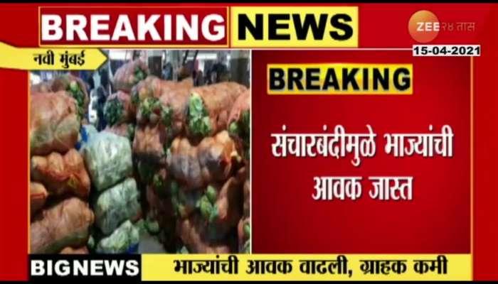 vegetables increased in the market in Navi Mumbai