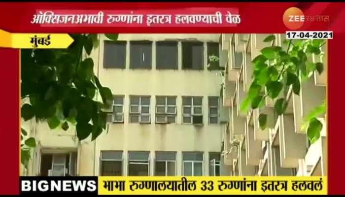 Mumbai Bhabha Hospitals Facing Oxygen Shortage Ground Report