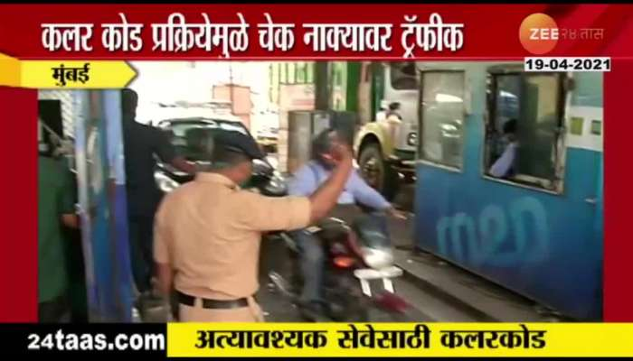Mumbai_Mulund_Check_Naka_Police_Looks_After_Stickers_On_Vehicals