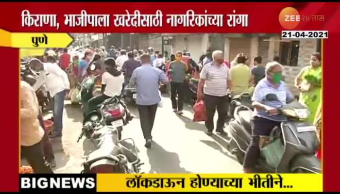 Crowds for shopping at the market in Pune