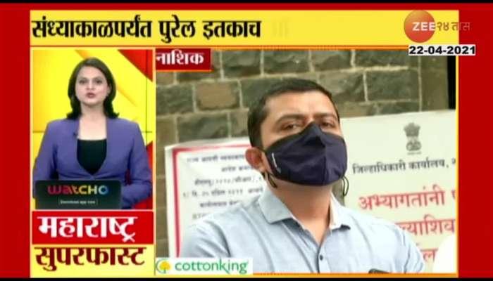 Maharashtra Superfast 22 April 2021.