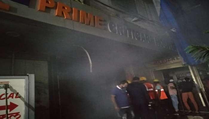 मुंब्रा येथील रुग्णालयात मोठी आग! रुग्णांच्या मृत्यूने परिसरात हळहळ