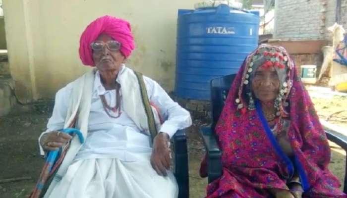 Positive News : 105 वर्षाचे आजोबा आणि 95 वर्षाच्या आजीची कोरोनावर मात !