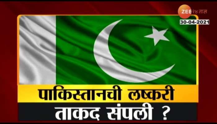 PAKISTAN POLITICAL LEADER FAZAL UR REHMAN SAID THER IS NO CAPACITY OF WAR IN PAKISTAN