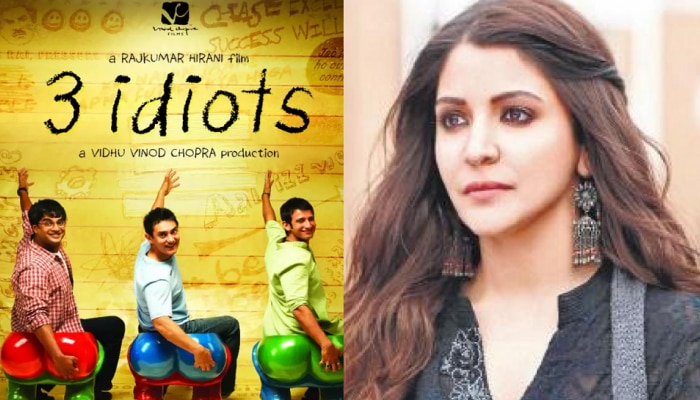 Anushka Sharmaने दिलं होतं '3 इडियट्स'साठी ऑडिशन, पण...