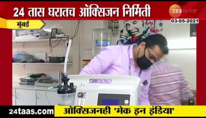 Mumbai_Ankur_Puranik_MAke_Oxygen_Concentrator.