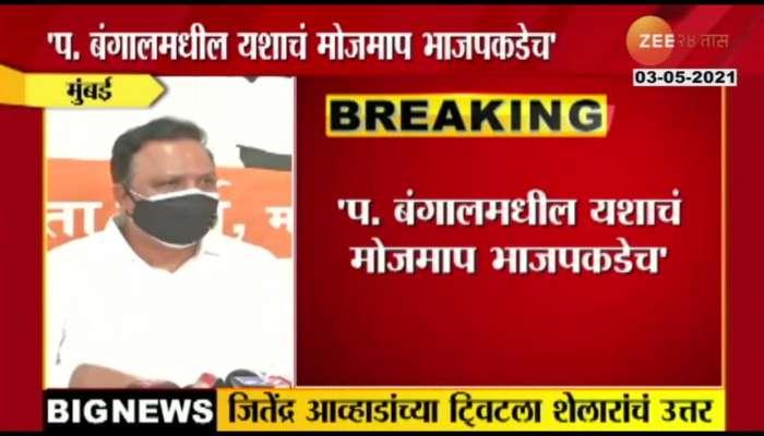 Mumbai BJP Leader Ashish Shelar On West Bengal Election