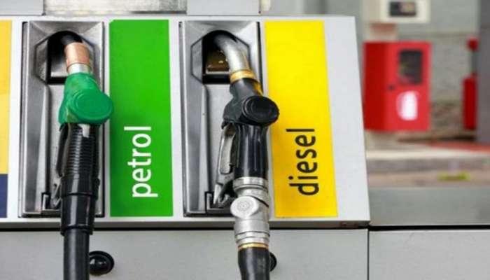 पेट्रोल आणि डिझेलच्या किंमती वाढल्या, जाणून घ्या आजचे दर