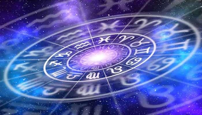 Horoscope : गणपतीला प्रसन्न करण्यासाठी हे करा उपाय, या राशींसाठी आजचा दिवस महत्वाचा