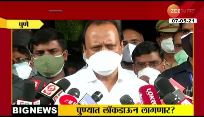 Ajit Pawar Live in Pune : Strict restrictions to prevent corona