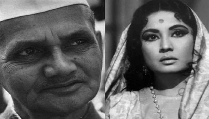 पंतप्रधानपदी असताना लाल बहादूर शास्त्री यांनी मीना कुमारी यांची माफी मागितली होती, प्रसिद्ध झाला होता किस्सा