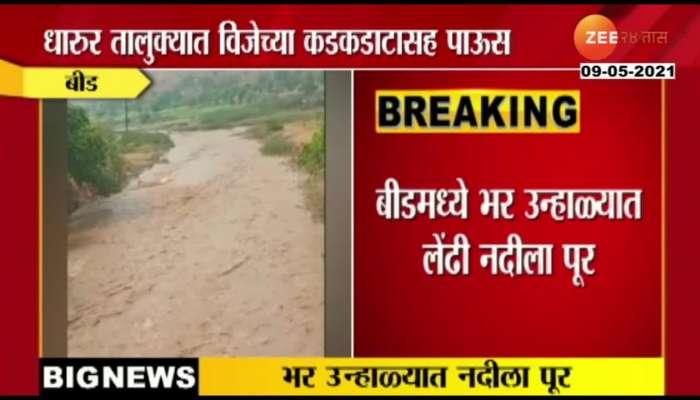 Beed Lendi River Flood In Summer From Uncertain Heavy Rainfall