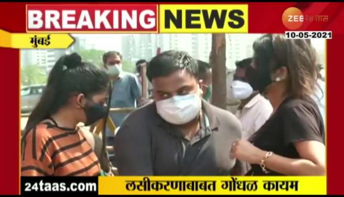 CROWD ON BKC VACCINATION CENTER FOR VACCINATION