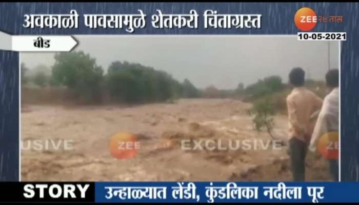 floods the river in summer at Beed