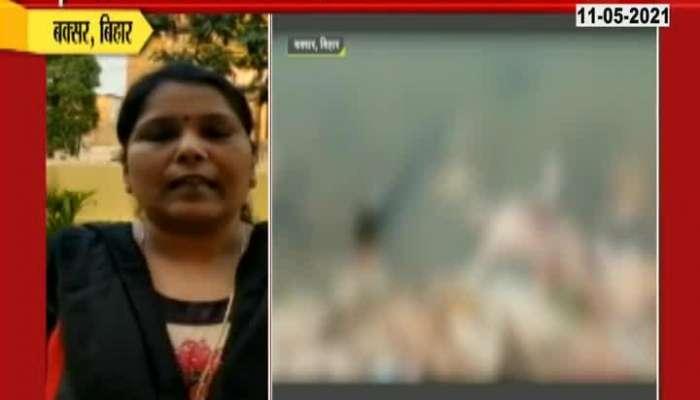 Baksar Bihar Dead Bodies at Ganga River Edge
